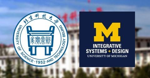 International Institute Collaboration -USTB