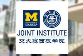 Joint Institute