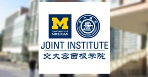 UM-SJTU JOINT INSTITUTE SEQUENTIAL UNDERGRADUATE/GRADUATE STUDY (JI-SUGS)
